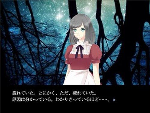 サムハインの夜から Game Screen Shot2