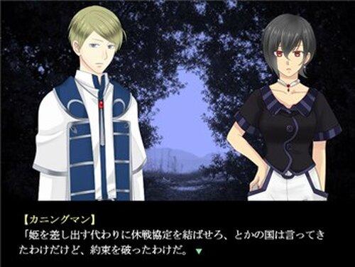 サムハインの夜から Game Screen Shot4