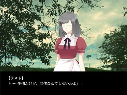 サムハインの夜から Game Screen Shot5