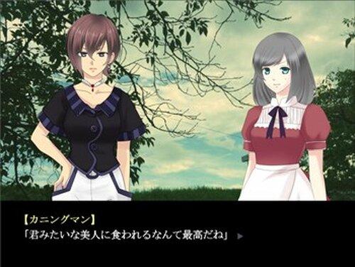 サムハインの夜から Game Screen Shots