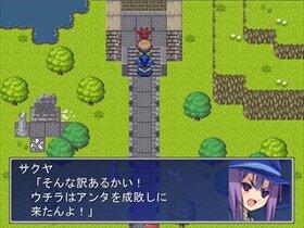 ClimaxSeries Game Screen Shot2