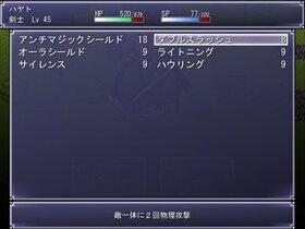 ClimaxSeries Game Screen Shot3