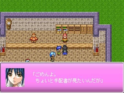 Legendary Scales ~伝説の2人~ Game Screen Shot