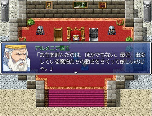 すぐるの冒険2~魔王の脅威と暗黒騎士~ Game Screen Shot1