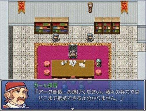 すぐるの冒険2~魔王の脅威と暗黒騎士~ Game Screen Shot2