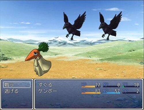 すぐるの冒険2~魔王の脅威と暗黒騎士~ Game Screen Shot4