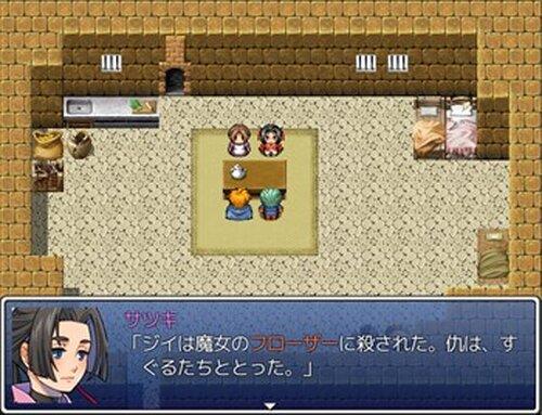 すぐるの冒険2~魔王の脅威と暗黒騎士~ Game Screen Shot5