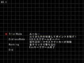 シゥーティング  Game Screen Shot2