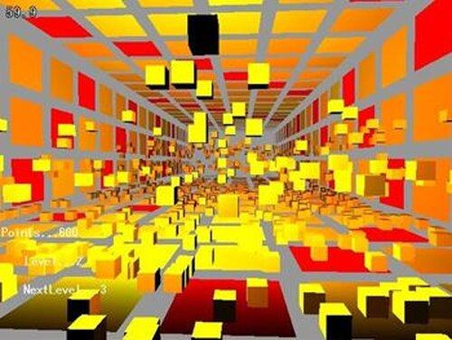 シゥーティング  Game Screen Shot3