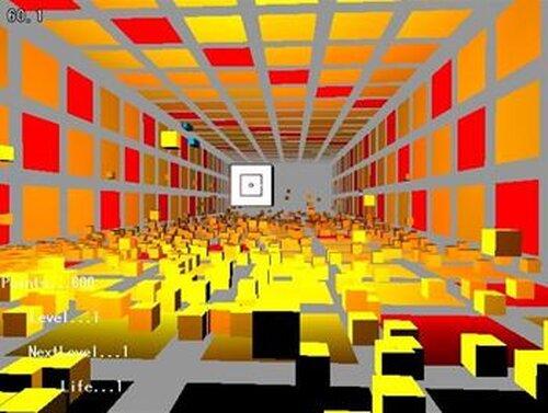 シゥーティング  Game Screen Shot5