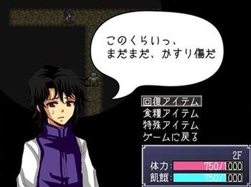 しかばねの塔 Game Screen Shot3