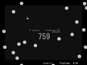 Expel Game Screen Shot3