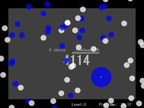Expel Game Screen Shot4