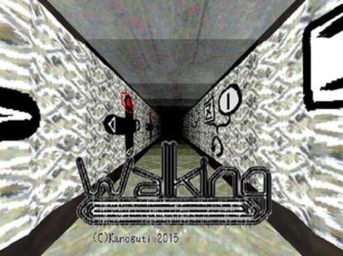 Walking Game Screen Shot2
