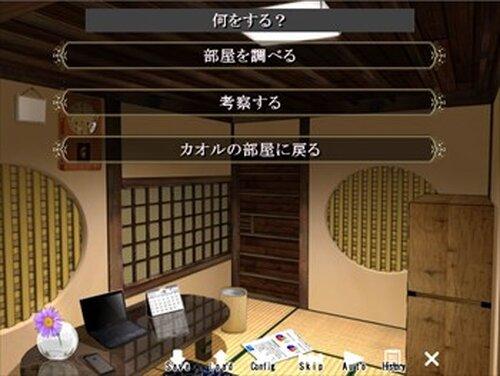 Greed Game Screen Shot5