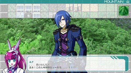 ポリニアン アドベンチャーシアター 1話(0.5バージョン) Game Screen Shot3