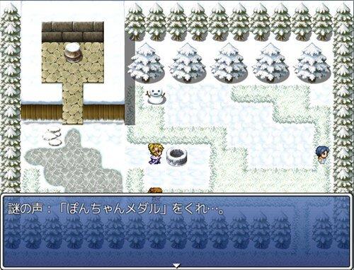 ぽんちゃんクエスト Game Screen Shot1