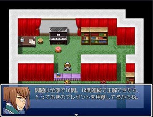 ぽんちゃんクエスト Game Screen Shot4