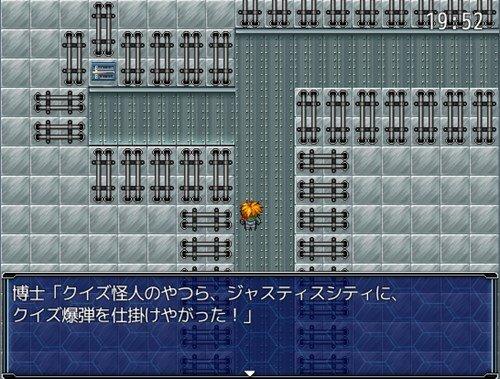 地球戦隊 テラレンジャー Game Screen Shot1