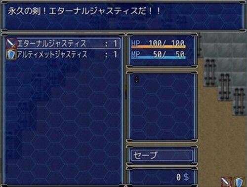 地球戦隊 テラレンジャー Game Screen Shot3