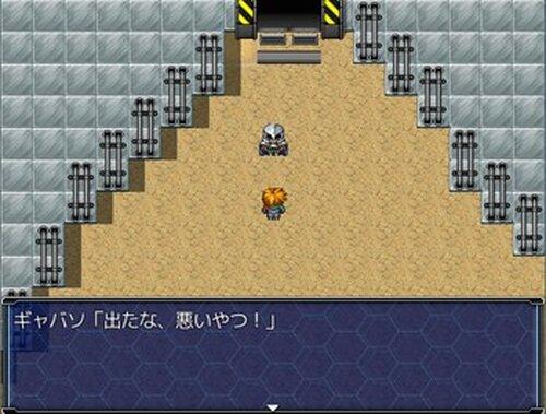 地球戦隊 テラレンジャー Game Screen Shot4