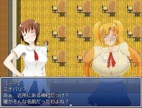 ミナバリの絆 Game Screen Shot2