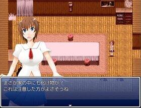 ミナバリの絆 Game Screen Shot5