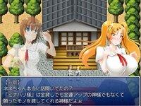 ミナバリの絆のゲーム画面