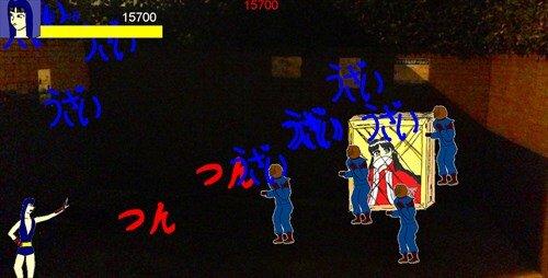 きゃぷてん貞(体験版) Game Screen Shot1