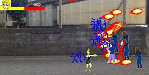 きゃぷてん貞(体験版) Game Screen Shot5