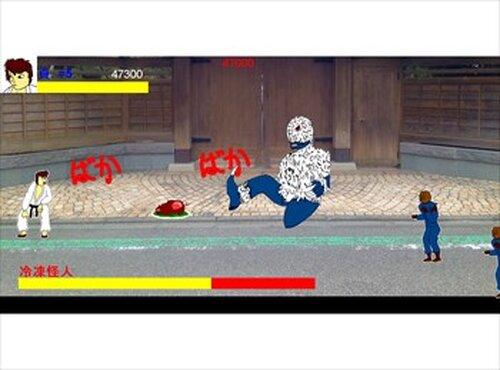 きゃぷてん貞(体験版) Game Screen Shots