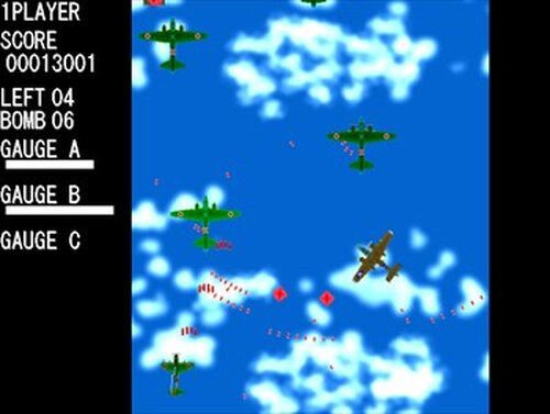 翼たちの空 Ace Kown  Ace Game Screen Shot4