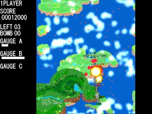 翼たちの空 Ace Kown  Ace Game Screen Shots