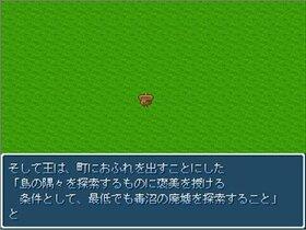 シンプレスプレイ Game Screen Shot2