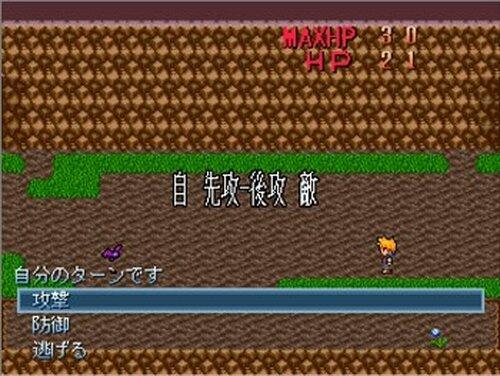 シンプレスプレイ Game Screen Shot4
