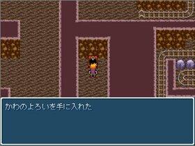 シンプレスプレイ Game Screen Shot5