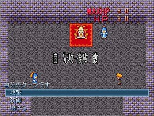 シンプレスプレイ Game Screen Shots