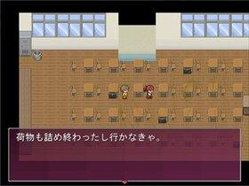 のろわれっこ Game Screen Shot2