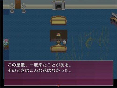 のろわれっこ Game Screen Shot3