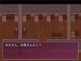 のろわれっこ Game Screen Shot4