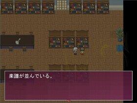 のろわれっこ Game Screen Shot5