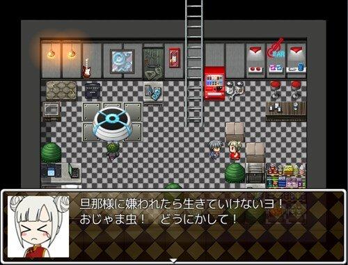 迷☆探偵の助手~事件ファイル5~ Game Screen Shot