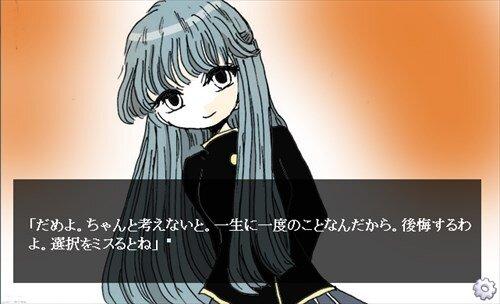 メメント・ドラゴン Game Screen Shot1