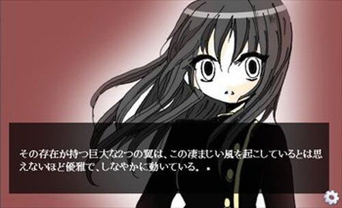 メメント・ドラゴン Game Screen Shot2