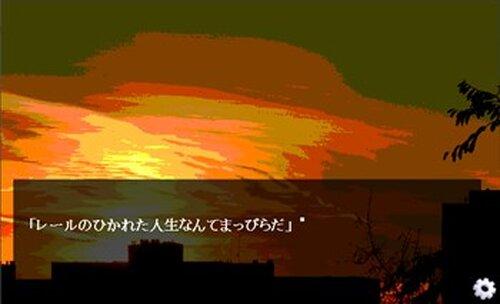 メメント・ドラゴン Game Screen Shot3