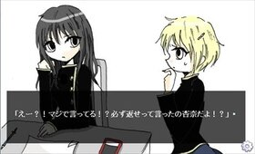 メメント・ドラゴン Game Screen Shot4