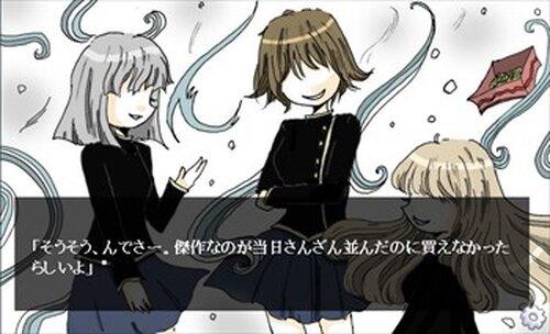 メメント・ドラゴン Game Screen Shot5