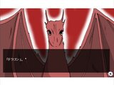 メメント・ドラゴン