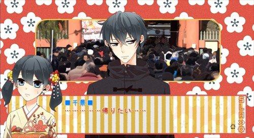 行くよ神社に弟と! Game Screen Shot1