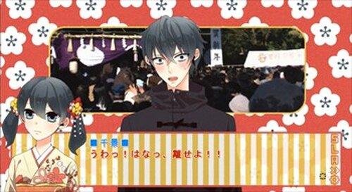 行くよ神社に弟と! Game Screen Shot2